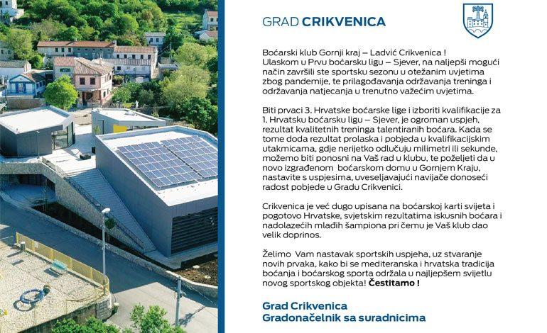 Čestitka Boćarski klub Gornji kraj – Ladvić Crikvenica